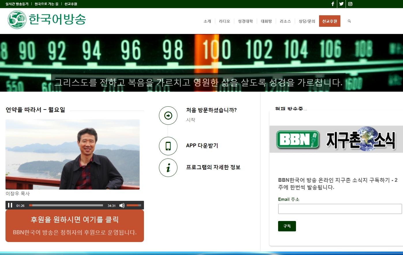 bbn2.jpg